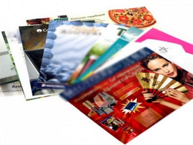 Бизнес план производство рекламной продукции