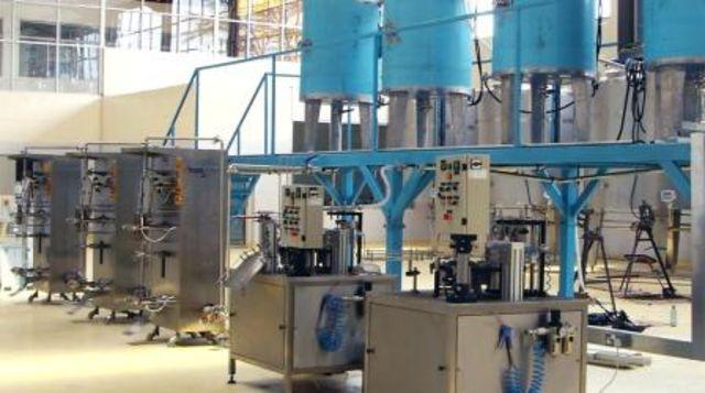 Бизнес план завода по переработке молочной продукции