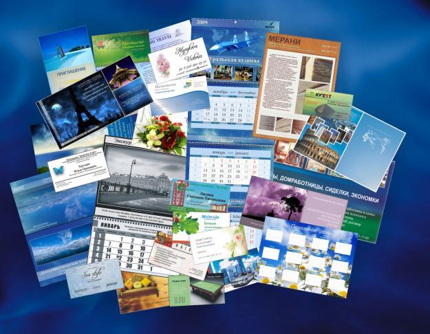 Бизнес план изготовления рекламной продукции