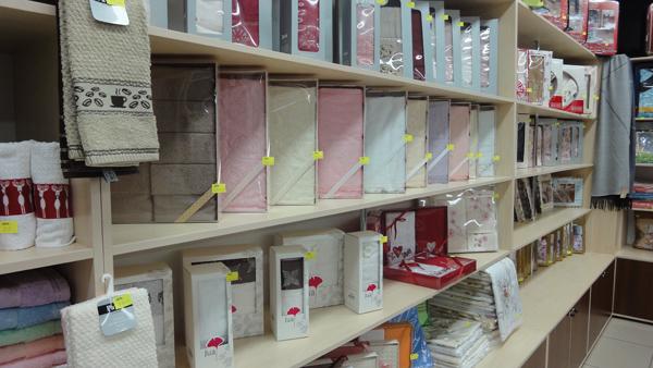 Бизнес план магазина текстиля