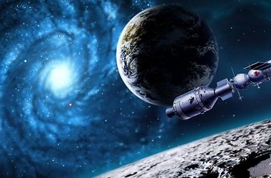 Бизнес план мобильного планетария