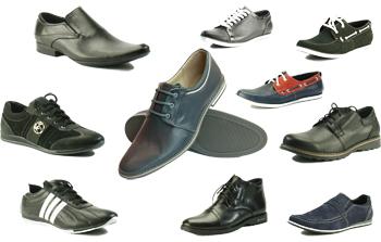 Бизнес план обувного магазина