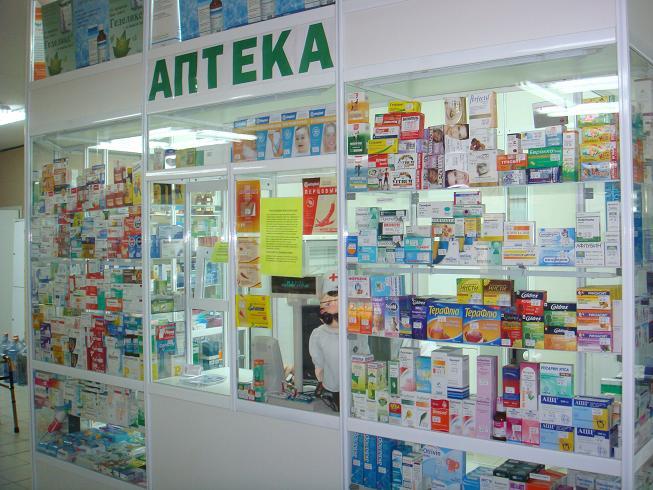 Бизнес план открытия аптеки