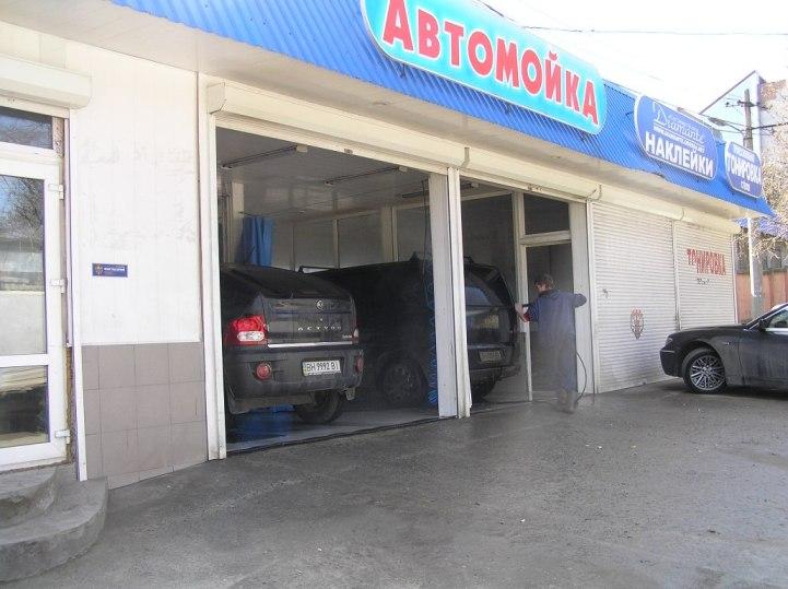 Бизнес план открытия автомойки