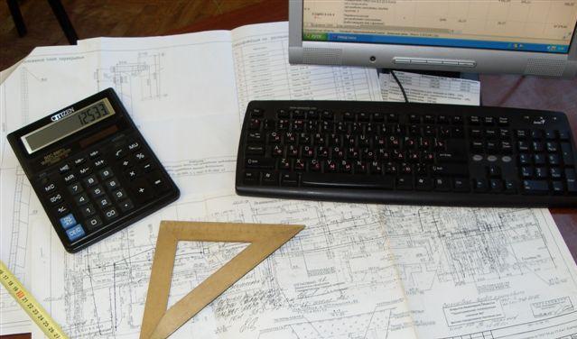 Бизнес план составление сметной документации и оказание консалтинговых услуг