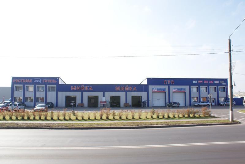 Бизнес план создания придорожного комплекса