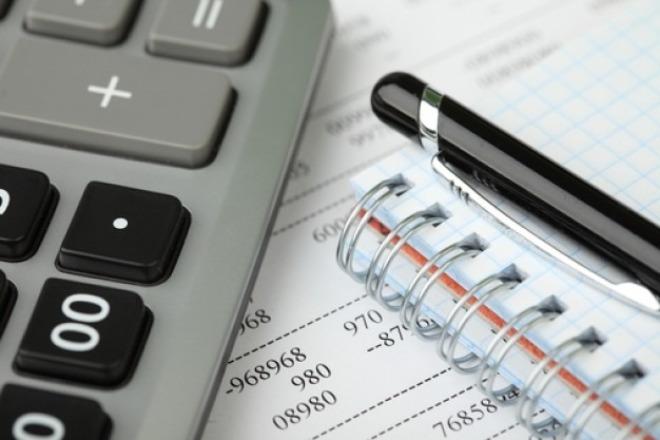 Бизнес план услуг ведения бухгалтерского учета