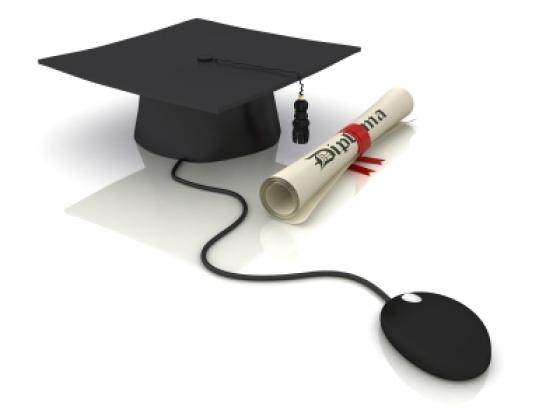 Бизнес план дистанционное обучение