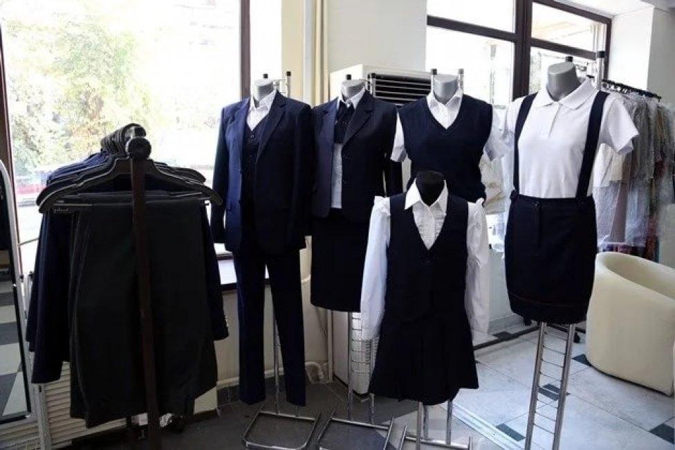 Бизнес план ателье по пошиву школьной формы