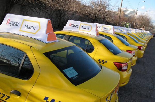 Бизнес план таксопарка на базе Яндекс Такси